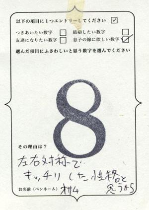 101108-5.jpg