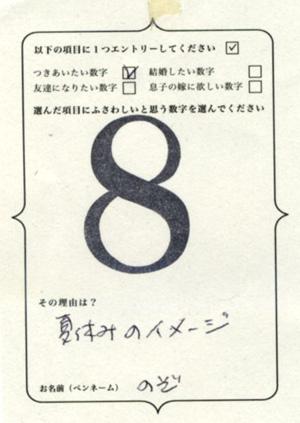 101108-7.jpg