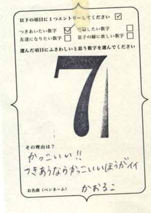 101108-8.jpg
