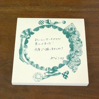 20110825_memo_3.jpg